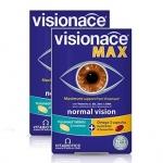 วิตามินบำรุงสายตา Visionace Max 2 กล่อง