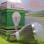 หลอดไฟ LED ขนาด 7W 24V 4200-4500K AL