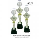 WS-6079 ถ้วยรางวัล White Silver