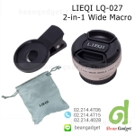 LIEQI Universal Mobile Clip Lens LQ-027 Super Wide Lens 0.45x with Macro 37mm คลิปเลนส์มือถือ 2-in-1 Gold สีทอง