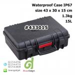 กระเป๋ากล้อง โดรน Waterproof Case IP67 43 x 30 x 15 cm BearMaxx #433015