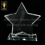 CA-016 ถ้วยรางวัล ดาว STAR Crystal Award & Premium