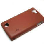 Jzzs Leather Brown Case For Oppo Guitar