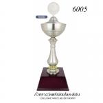 WS-6005 ถ้วยรางวัล White Silver