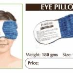 หมอนสมุนไพร สมุนไพรแก้ปวด ใช้ประคบบริเวณดวงตา หมอนสมุนไพร พรีเชียส หมอนสมุนไพรเพื่อสุขภาพ