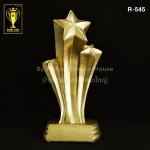 R-545 ถ้วยรางวัล ดาวสีทอง Golden Star Trophy