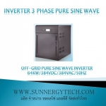Off-grid pure sine wave inverter 48KW/384VDC/384VAC/50Hz