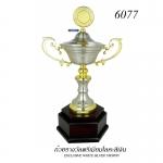 WS-6077 ถ้วยรางวัล White Silver
