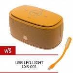 ลำโพงบลูทูธ Doss DS-1190 Portable Bluetooth Speaker ลำโพงพกพาไร้สาย เบสแน่น - Orange ส้ม
