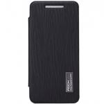 เคส HTC Rock Elegant Shell Cover Case - แบบฝาพับสีดำ