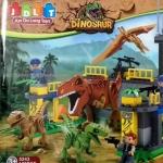 บล๊อก ตัวต่อ ชุดบล๊อกตัวต่อไดโนเสาร์ กล่องใหญ่ 135 ชิ้น