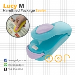ซีลถุงแบบพกพา Lucy M mini portable handy plastic bag sealer OOP - Blue สีเขียวน้ำเงิน 2 อัน