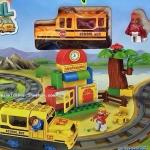 บล๊อก ชุดตัวต่อรถไฟ รถโรงเรียน รถราง School Bus แบบกล่อง 47 ชิ้น