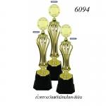 WS-6094 ถ้วยรางวัล White Silver
