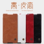 เคสฝาพับ Xperia Z3+ ของ Nillkin Qin Leather Case