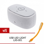 ลำโพงบลูทูธ Doss DS-1190 Portable Bluetooth Speaker ลำโพงพกพาไร้สาย เบสแน่น - White ขาว