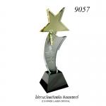 9057 ถ้วยรางวัล ดาว STAR Crystal Award & Premium