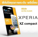 ฟิล์มกันรอย Focus ของ Xperia XZ1 Compact