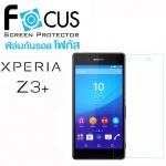 ฟิล์มกันรอย Focus สำหรับ Sony Xperia Z3+