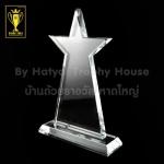 CA-012 ถ้วยรางวัล ดาว STAR Crystal Award & Premium