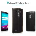 เคสยาง LG G4 ของ Nillkin Nature TPU 0.6mm Case