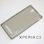 เคสยาง Sony Xperia C3 ของ Jzzs Joolzz - สีเทา
