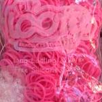 100% Silicone Loom Bands สีชมพูนมเย็น 600 เส้น ( # 16 )
