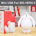 พัดลมพกพา Mini USB Fan BIG HERO 6