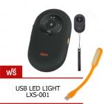 ลำโพงบลูทูธ SBOX DT-B650 Mini Selfie Bluetooth Speaker + Remote Shutter ลำโพงพกพาไร้สาย รีโมทชัตเตอร์ในตัว - Black ดำ