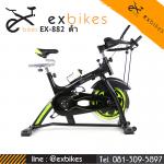 จักรยานออกกําลังกาย Spin Bike ระบบสายพาน รุ่น 882 สีดำ