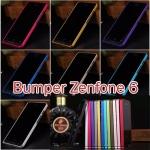 เคส Zenfone 6 แบบ Metal Bumper Aluminum Case แถมฟิล์มกันรอย