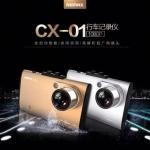 กล้องติดรถยนต์ รุ่น REMAX CX-01