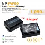 แบตเตอรี่กล้อง Sony NP-FW50 Kingma 1080mAh 7.4V 80wh Li-ion battery 2 ก้อน