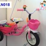 รถ จักรยาน สามล้อ สำหรับเด็ก พร้อมกะทะท้าย ที่ตักทราย