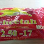 ยางใน 2.50-17 ชีต้า Cheetah