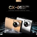 กล้องติดรถยนต์ Remax CX-01 1080P Car Dashboard Camera - Silver สีเงิน