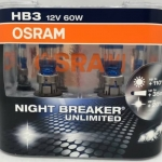 OSRAM NIGHT BREAKER UNLIMITED ขั้ว HB3