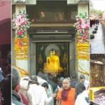 เที่ยวอินเดีย ไหว้พระ พุทธคยา ตอนที่ 2 เรื่องชุด เที่ยวรอบโลก