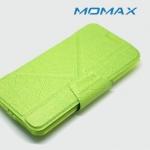 เคสฝาพับ Samsung Galaxy Core 2 ของ MOMAX - สีเขียว