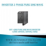 Off-grid pure sine wave inverter 12KW/384VDC/384VAC/50Hz