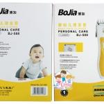 BoJia แบตตาเลี่ยน ตัดผมเด็ก ไร้สาย เสียงเบา BoJia
