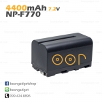 Li-on Rechargeable battery NP-F770 For Sony( YN-300 YN-600 Godox LEDP120C ) แบตเตอรี่กล้องโซนี่