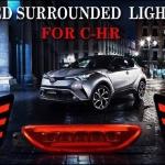 ไฟทับทิมท้าย Toyota C-HR V.2