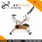จักรยานออกกําลังกาย Spin Bike ระบบสายพาน รุ่น 884 สีเงิน