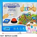 เกมส์ห่วงฝึกสมอง Ring Game
