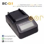 ที่ชาร์จแบตเตอรี่ดิจิตอล ชาร์จเร็ว Sony Battery Charger NP-F570 NP-F770 NP-F970 จอ LCD USB ชาร์จมือถือ BC-Q1