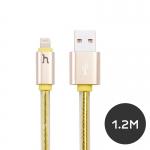 สาย Charge Lighting For iPhone5/5s/6/6+/6s /7/7+!! (สีทอง)