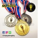 เหรียญรางวัล/กีฬา ML-5003 (คบเพลิง)