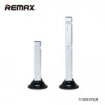 แบตเตอรี่สำรอง Remax Lighthouse 2600mAh + ไฟฉาย LED - Silver สีเงิน