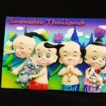 Hot Promotion! สวัสดีประเทศไทย,สงกรานต์ 2 ชิ้น